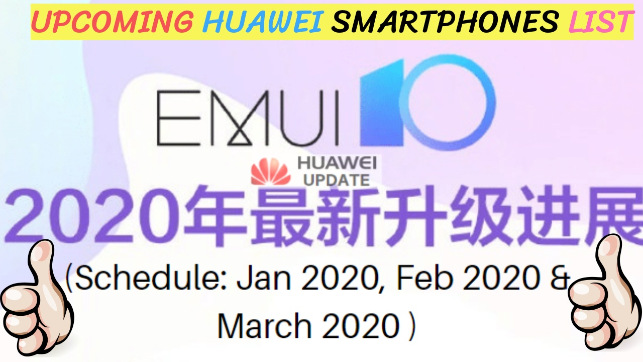 Emui 10 2020 Schedule Announced