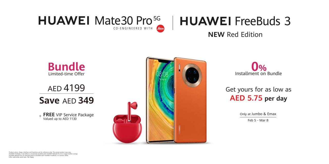 UAE Huawei Deal